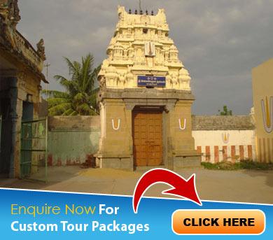 Kanchipuram Tour Packages
